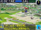 真-我是航空管制員中文版