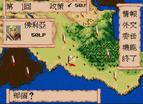 聖戰風雲完美中文雙人版