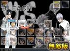 死神vs火影1.68無敵版