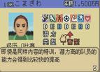 歡樂足球中文版全螢幕2