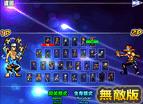 動漫無雙3.6無敵版