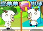 喜羊羊排球