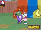紫色恐怖WSAD按鍵修正無敵版