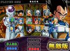 龍珠激鬥2.1無敵版