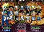 龍珠激鬥2.3