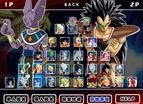 龍珠激鬥2.9雙人版