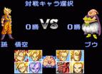 七龍珠Z-超武鬥傳3雙人版