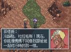 七龍珠z悟空的遺產2中文版全螢幕2
