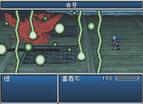 最終幻想4A中文版全螢幕2