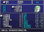 最終幻想6A中文版全螢幕2
