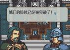 火焰之紋章-聖魔之光石中文版全螢幕2