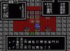 勇者鬥惡龍中文版