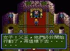 太空戰士-魔法戰士中文試玩版全螢幕