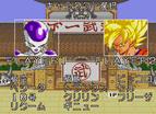 七龍珠Z武勇烈傳雙人版全螢幕
