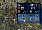 三國志5中文試玩版全螢幕