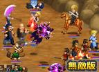 英雄大作戰V0.7終極雙人無敵版