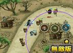 進擊的惡魔2中文無敵版