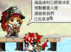 楓之谷海盜vs雪怪