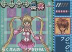 真珠美人魚中文版全螢幕2