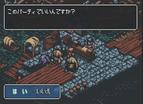 妖怪守護者中文版全螢幕2