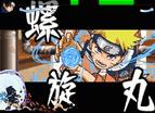 火影忍者鬥技場試玩版