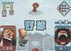海賊王熱血棒球中文版全螢幕2