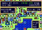超級桃太郎電鐵2全螢幕