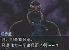 逆轉裁判2中文版全螢幕2