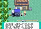 神奇寶貝綠寶石386完美中文版全螢幕2