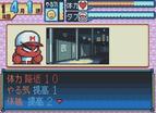 實況Q版口袋棒球5中文版全螢幕2