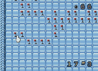 雷神中文版全螢幕2