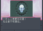 真女神轉生中文版全螢幕2