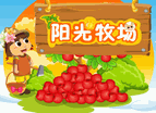 facebook陽光牧場