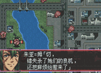 超級機器人大戰J中文版全螢幕2