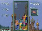 超級俄羅斯方塊3全螢幕