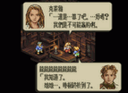 皇家騎士團2中文版
