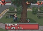 超人特攻隊中文版全螢幕2