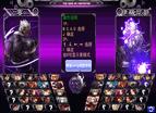 拳皇WingEX1.02人物全開雙人版