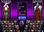拳皇WingEX1.02體驗版