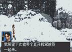 古墓麗影預言中文版全螢幕2