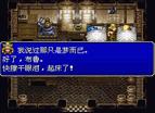 財寶獵人G中文版全螢幕
