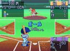 極端棒球3實名版全螢幕