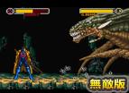X戰警-變種末示錄無敵版