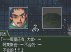 星域毀滅者2173-遺囑中文版全螢幕2